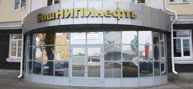Официальный сайт Башнефти